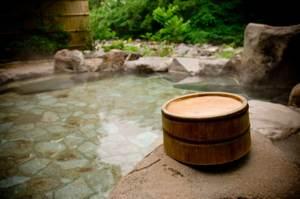 Japanisches Thermalbad (Onsen)